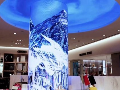 Flexible, Bendable and Curved LED Screen for Schiphol airport Amsterdam